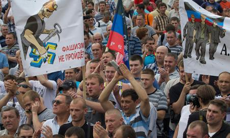 Miners rally in Donetsk