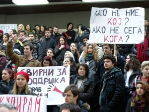 Students Occupy University Mac Feb 2015 by SJM (6)