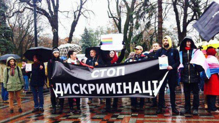 aktivisty-trebujut-prinjat-antidiskriminatsionnuju-popravku-v-trudovoj-kodeks-foto-twitterhromadskeanastasia-magazova_rect_4eaa32d139bee7a80ed85227c1124abb