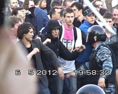 φωτογραφίες του ατόμου που ισχυρίζεται η δίωξη ότι ειναι ο Μπουτσενκόβ