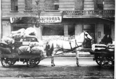σέρβοι εβραίοι εγκαταλείπουν το Βελιγράδι