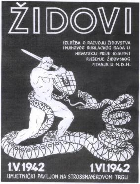 κροατική αντισημιτική αφίσα