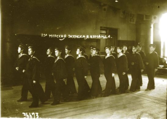 FB1_Yakov_Steinberg_1917_TsGAKFFD.jpg