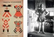 Οι στολές εργασίας τη Stepanova