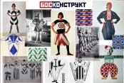 στολές σχεδιασμένες από τη Stepanova για την εργάτρια και τον εργάτη