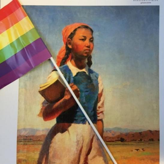 Kyrgyz-LGBTjpeg-1